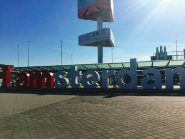 スキポール空港の「I amsterdam」