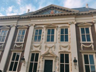 フェルメールが見れるオランダの美術館