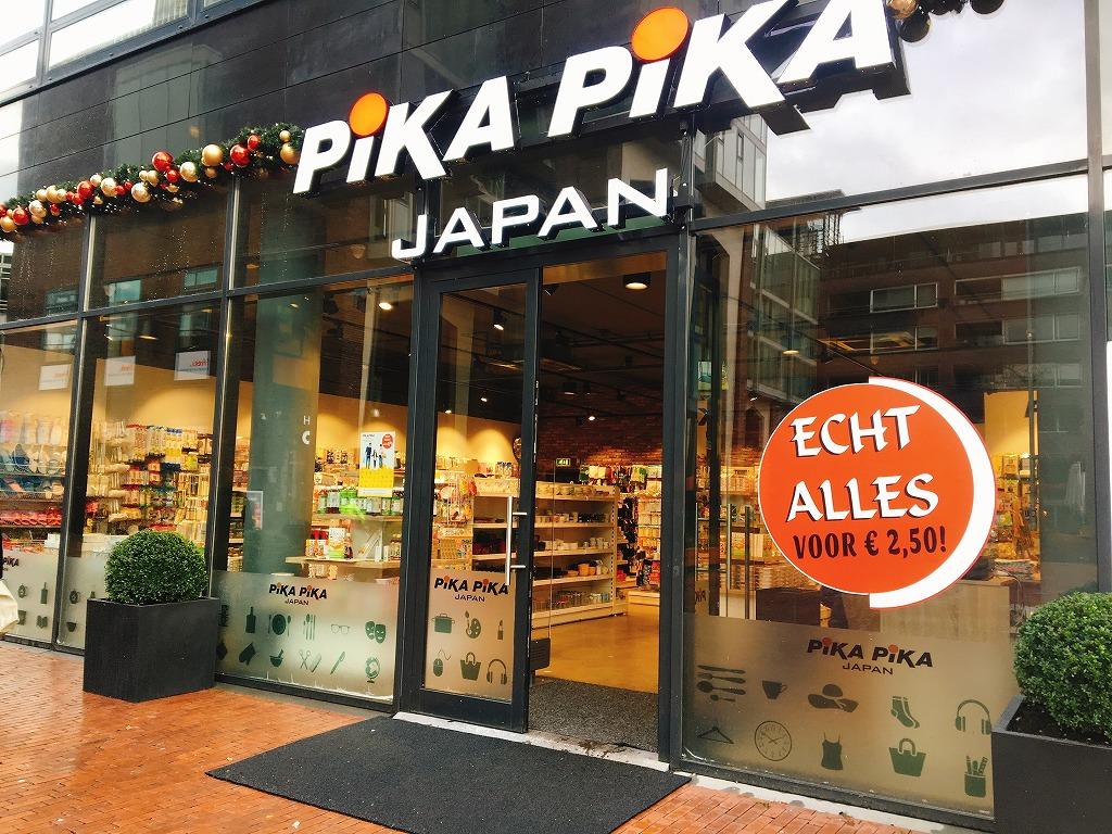 オランダで日本の100均!PIKA PIKA JAPAN