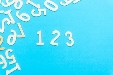 オランダ語で数字の読み方