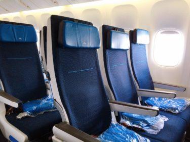 【KLMオランダ航空】忘れ物のお問い合わせ先と体験談